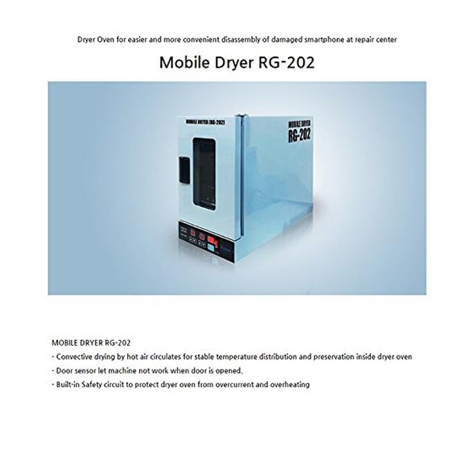 Samsung Regen-I Mobile Dryer Unit RG-202 (Smartphone Oven