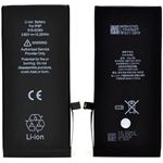iPhone 8 Plus Li-ion 616-00364 3.82v 2691mAh CE approved compatible battery (100% Charge Capacity)