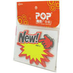 Advertising fluorescent card Write on Label - NEW! - 10pcs In a Pack