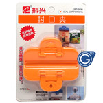 Plastic Seal Clip- Orange