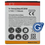 Samsung i8160 Galaxy Ace 2,S7562 Battery