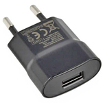 Genuine Blackberry EU Usb Charger 650mA 2pin - RIM Part number: ASY-24479-013