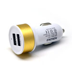 Nokoko Universal Dual USB Car Charger in White and Gold (GPS/ Tablets/ Smartphones/ iPhone)