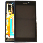 Genuine Sony Xperia M2 Aqua D2403 Front Cover LCM TP Assy Complete Lcd and Touchpad with Frame, Flex and Buttons in Black- Sony part no: 78P7550002N