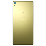 Genuine Sony Xperia XA Ultra (F3211), Xperia XA Ultra Dual (F3216) Battery Cover in Gold - Sony part no: A/405-59290-0003
