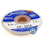 goot wick CP-3015 desoldering wick