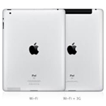 iPad 2 Back Cover Assembly Unit 64gb wifi version