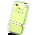 URV Pastel Green Bumper Case for the Apple iPhone 7 Plus - 0.18mm - Grip and Anti Slip in Retail packaging