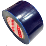 Nokia Service Tool Protector Foil 1 Reel (Blue)- Part no: 9480238