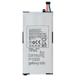Samsung P1000 Galaxy tab Compatible battery