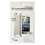 ScreenGuard Screen Protector for iPhone 5, iPhone 5S, iPhone 5C (minimum order 10 pcs)
