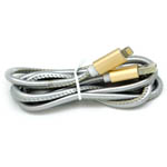 New Leather Look Lightning Cable in Silver for iPhone 6 plus, 6S, 6, SE, 5 Series - 1 metre (Retail Packaging included separately)