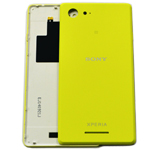 Genuine Sony D2202 Xperia E3 Battery Cover LIME RZ2- Sony part no: A/405-59080-0004