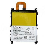 Genuine Sony C6903 Xperia Z1, C6902 Xperia Z1, C6909 Xperia Z1 Battery Li-Ion -  P/N:1271-9084