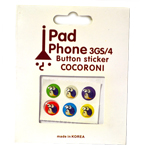 Colorfu Cartoonl Home Button 6pcs Sticker Set for iPhone/iPad/iTouch with Snail Design