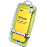 URV Yellow Bumper Case for Apple iPhone 7 - 0.18mm in Retail packaging