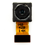 Genuine Sony Xperia Z1 (C6903), Xperia Z2 (D6503) Main Back Camera Module 20.7MP- Sony part no: 1271-4830	 (Grade A)