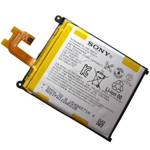 Genuine Sony D6503 Xperia Z2 Battery Li-Ion LIS1543ERPC - for Sony D6503 Xperia Z2, D6502 Xperia Z2 -P/N:1277-3687